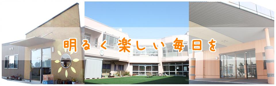 光湖苑メインイメージ