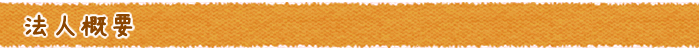2pagetitle_r1_c1